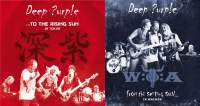Deep-Purple-DVD12
